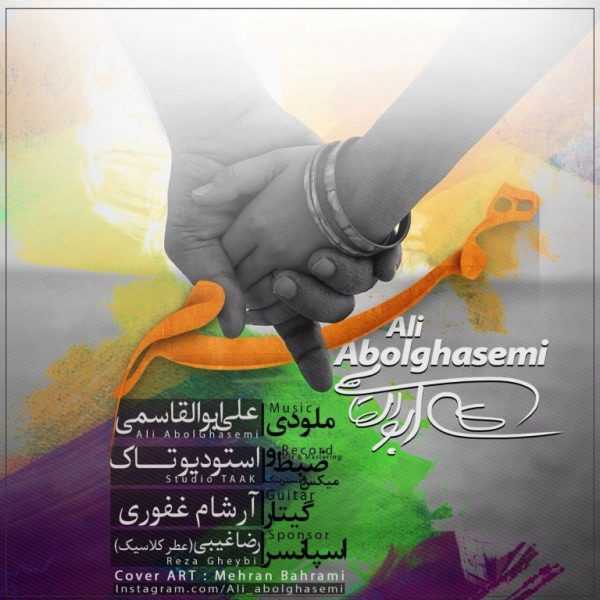 Ali Abolghasemi - Hamsaram
