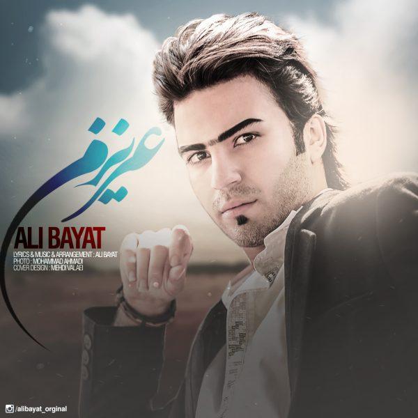 Ali Bayat - Azizam