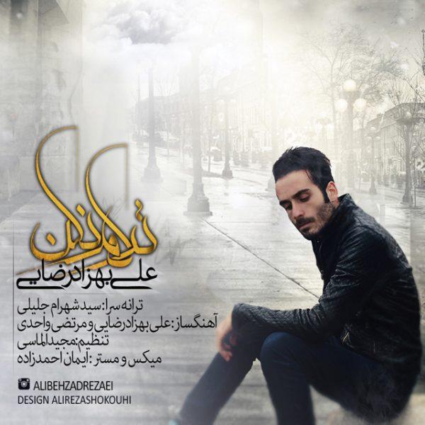 Ali Behzadrezaei - Tarkam Nakon