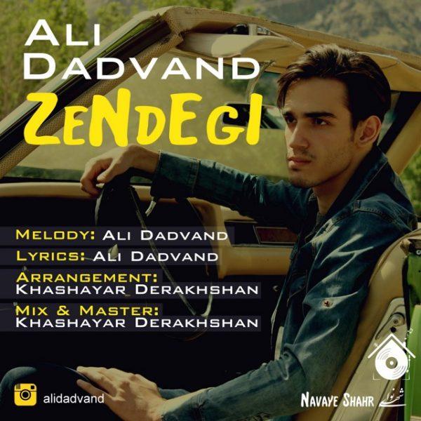 Ali Dadvand - Zendegi