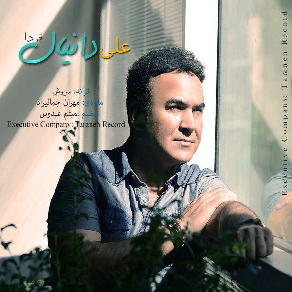 Ali Danial - Farda