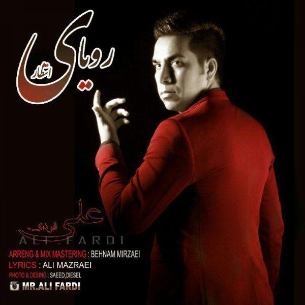 Ali Fardi - Royaye Entezar