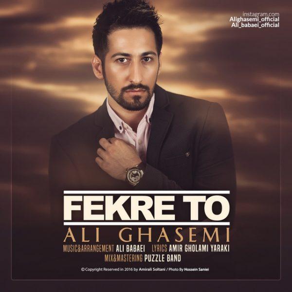 Ali Ghasemi - Fekre To
