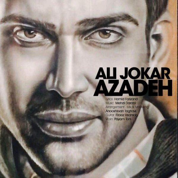 Ali Jokar - Azadeh