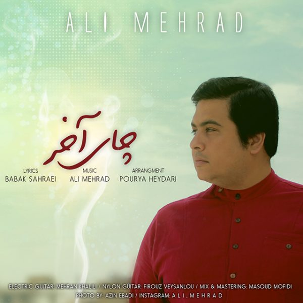 Ali Mehrad - Chaye Akhar