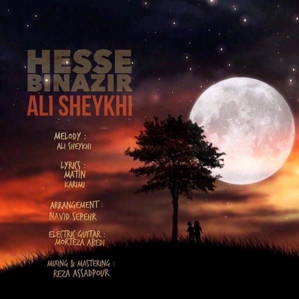 Ali Sheykhi - Hesse Binazir