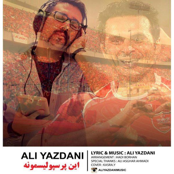 Ali Yazdani - In Perspolisemune