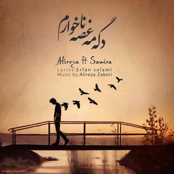 Alireza - Dega Me Ghosa Nakharom (Ft. Samira)