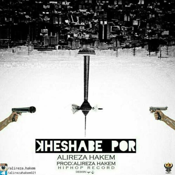 Alireza Hakem - Kheshabe Por