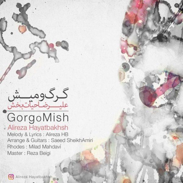 Alireza Hayatbakhsh - Gorgo Mish