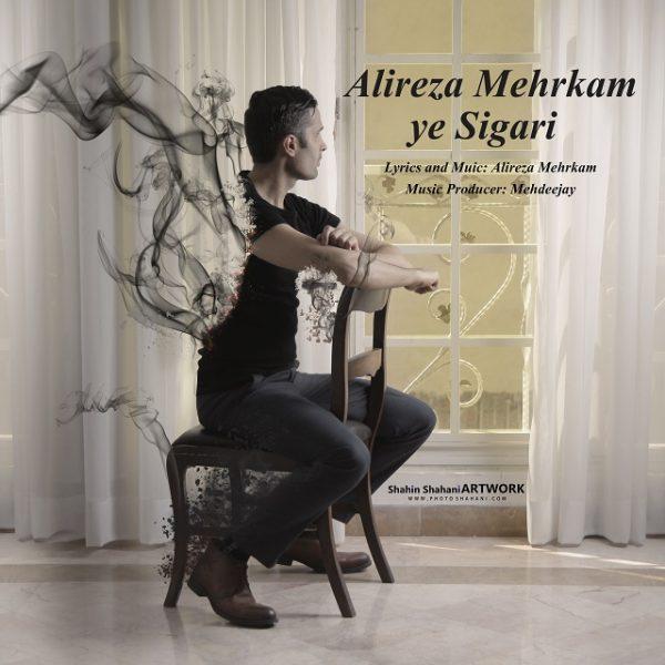 Alireza Mehrkam - Ye Sigari