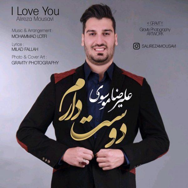 Alireza Moosavi - Dooset Daram