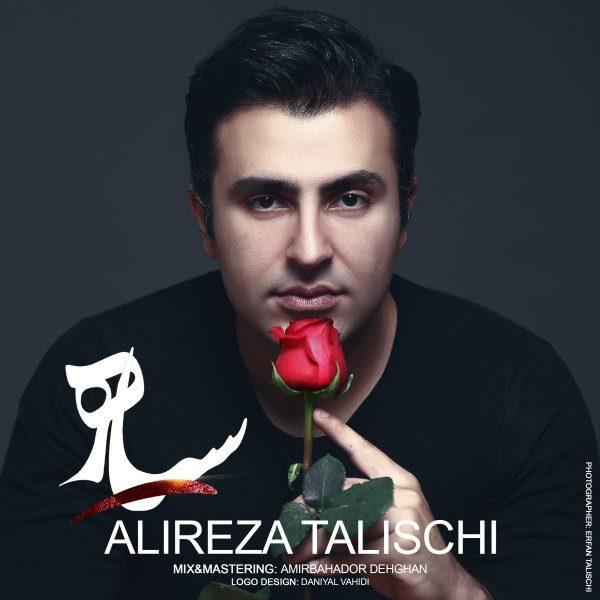 Alireza Talischi - Siaah