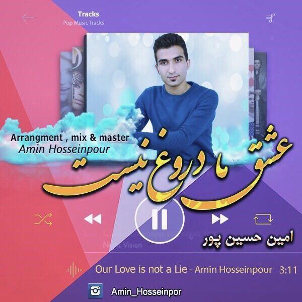 Amin Hosseinpour - Eshghe Ma Dorogh Nist