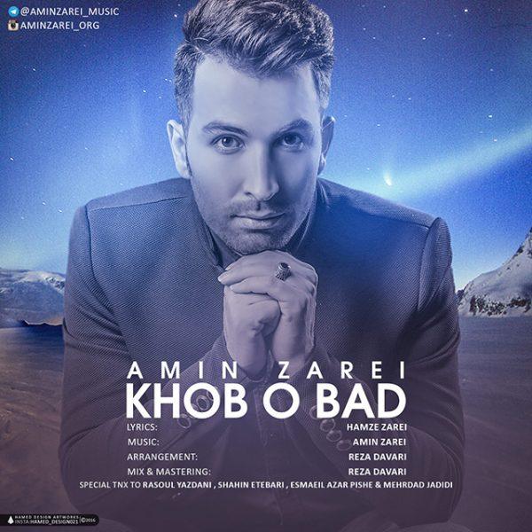 Amin Zarei - Khob O Bad