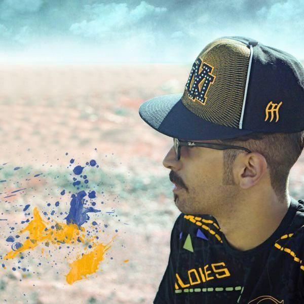 Amir Amil - Heyf