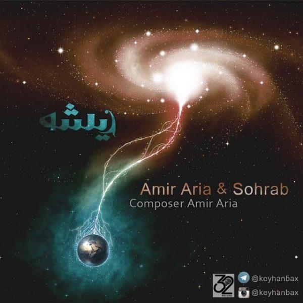 Amir Aria & Sohrab - Rishe