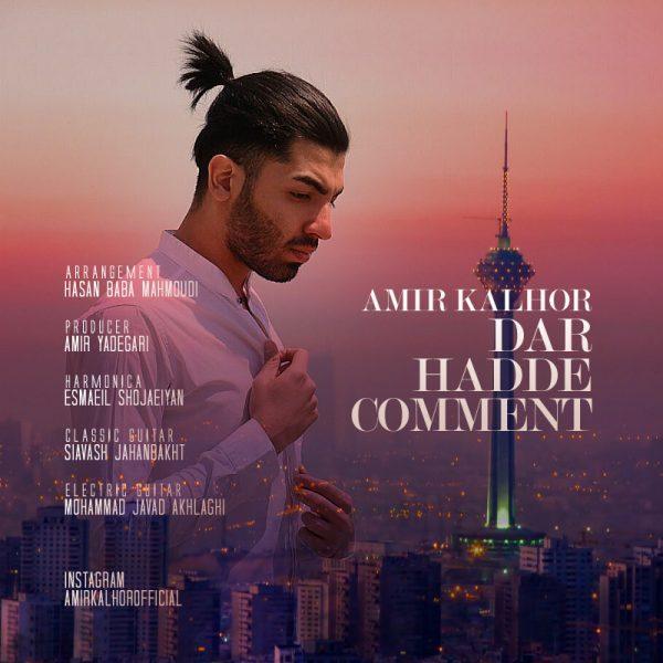 Amir Kalhor - Dar Hadde Comment