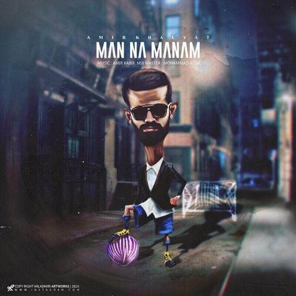 Amir Khalvat - Man Na Manam
