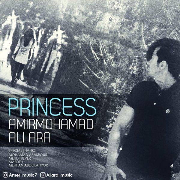 Amir Mohammad & Ali Ara - Princess