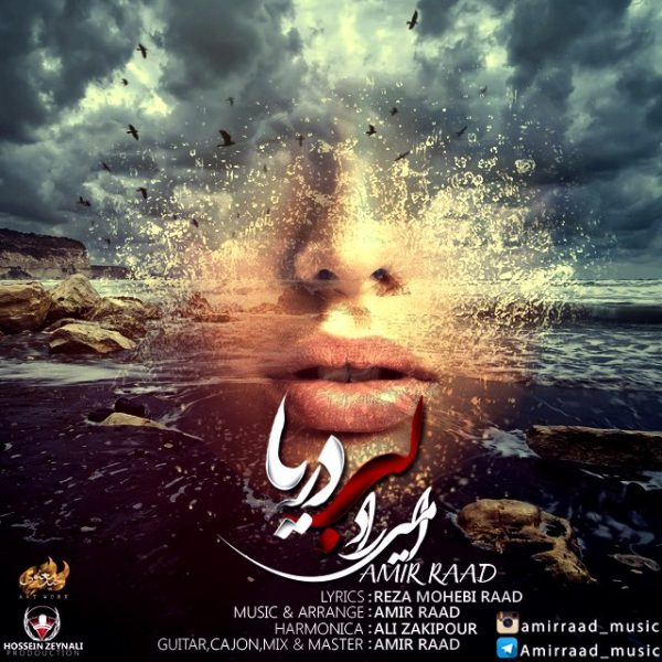 Amir Raad - Labe Darya