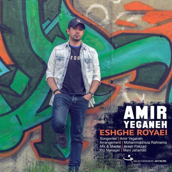 Amir Yeganeh - Eshghe Royaei