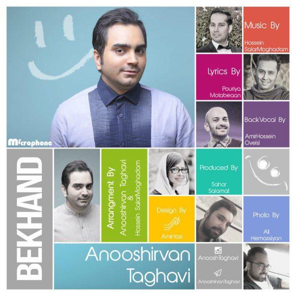 Anoushirvan Taghavi - Bekhand