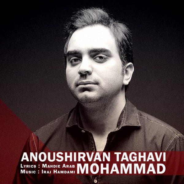 Anoushirvan Taghavi - Mohammad
