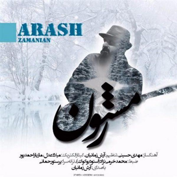 Arash Zamanian - Zemestoon