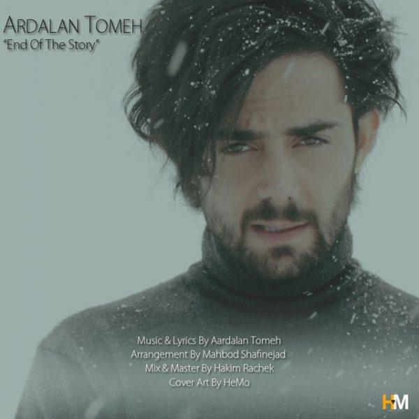 Ardalan Tomeh - Akhare Ghesse