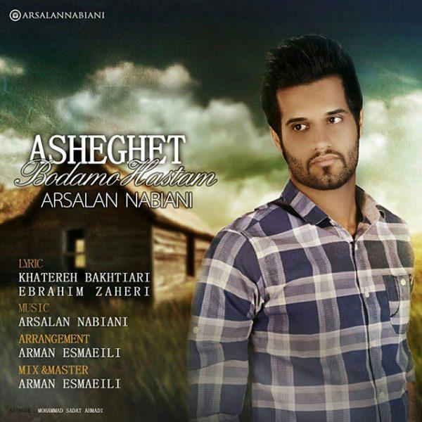 Arsalan Nabiani - Asheghet Boodamo Hastam