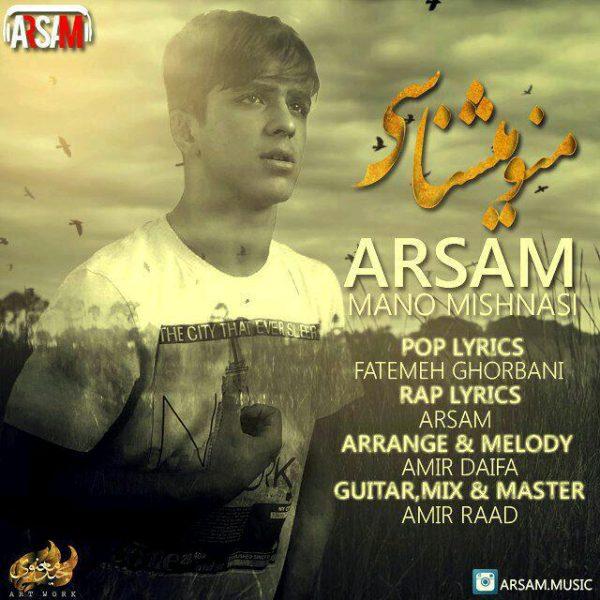 Arsam - Mano Mishnasi