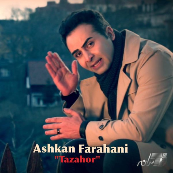 Ashkan Farahani - Tazahor