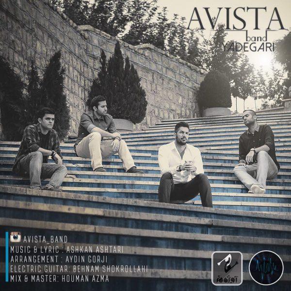 Avista Band - Yadegari