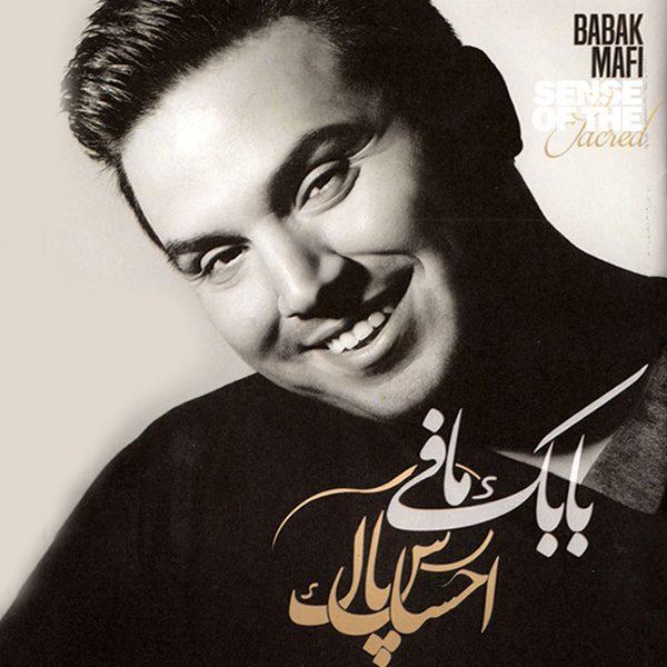 Babak Mafi - Ba Man Bemoon