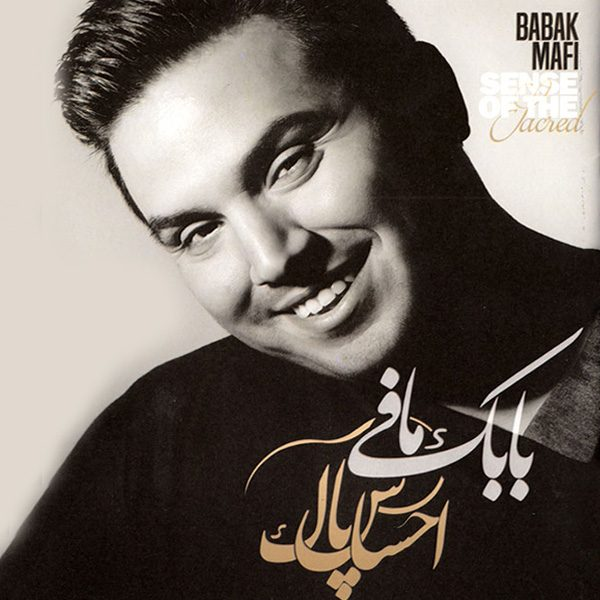 Babak Mafi - Ey Kash
