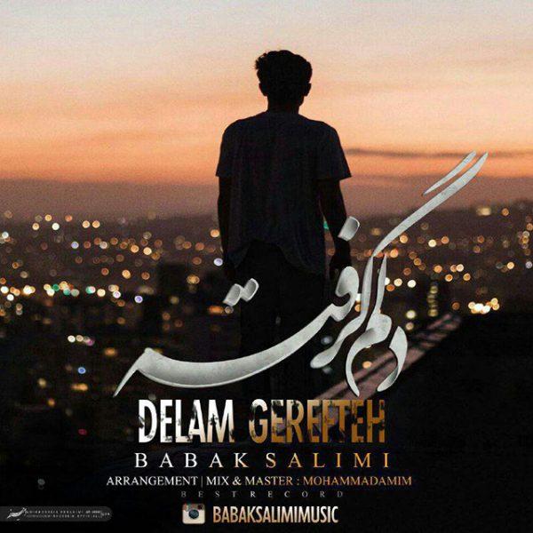 Babak Salimi - Delam Gerefteh