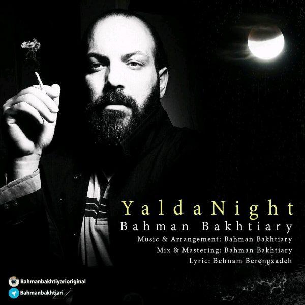 Bahman Bakhtiari - Shabe Yalda