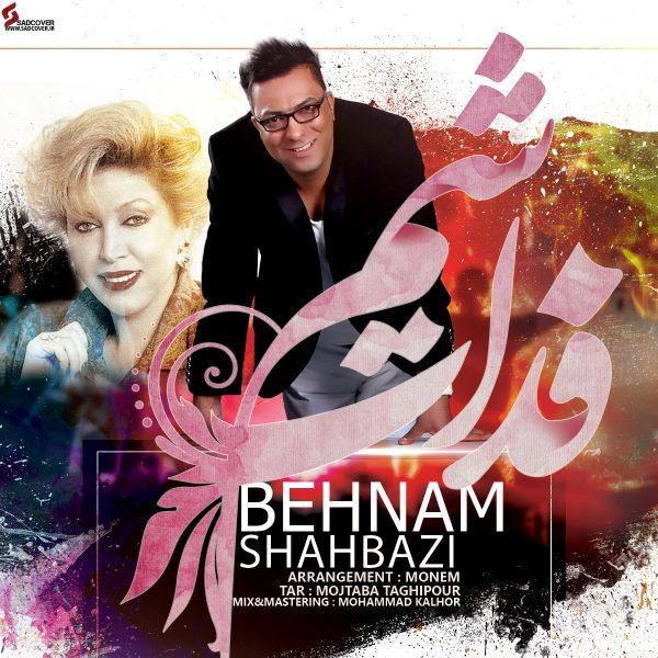 Behnam Shahbazi - Fadat Sham