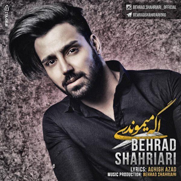 Behrad Shahriari - Age Mimoondi