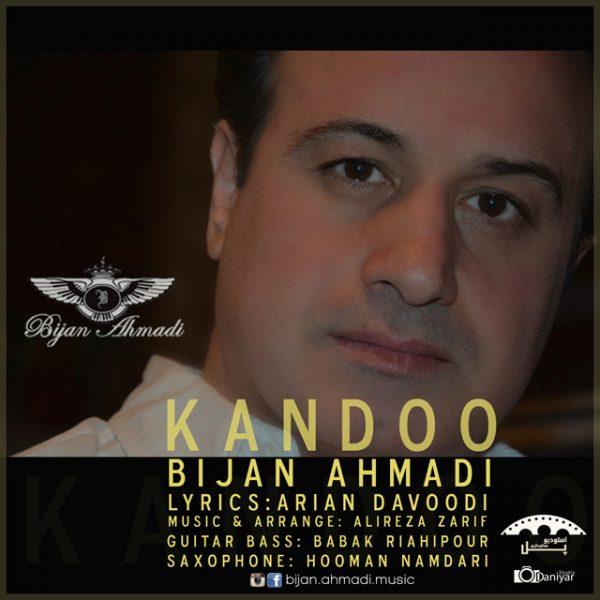 Bijan Ahmadi - Kandoo