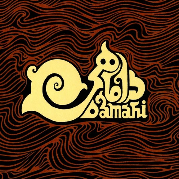 Damahi Band - Sogand