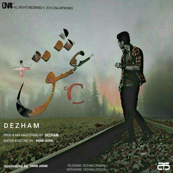 Dezham - Eshgh C