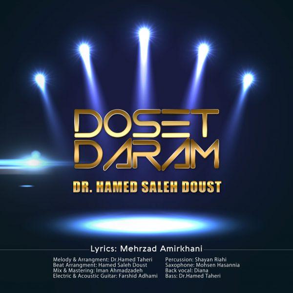 Dr. Hamed Saleh Doust - Doset Daram