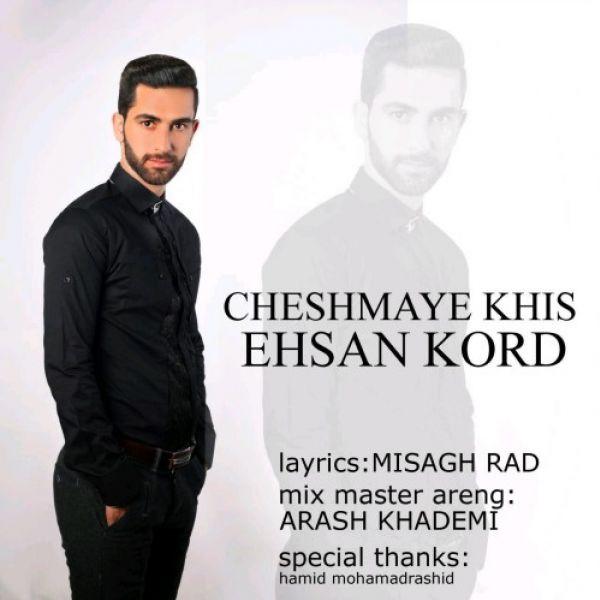 Ehsan Kord - Cheshmaye Khis
