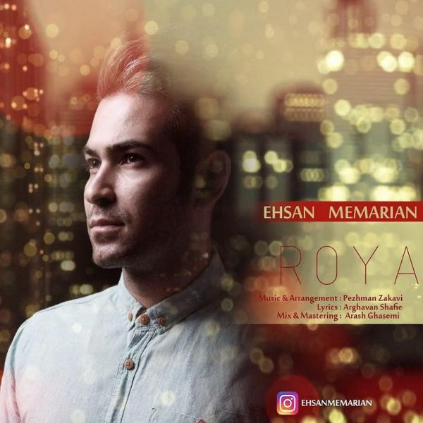 Ehsan Memarian - Roya