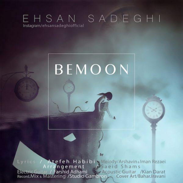 Ehsan Sadeghi - Bemoon