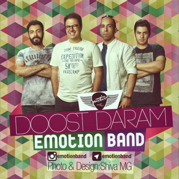 Emotion Band - Dost Daram
