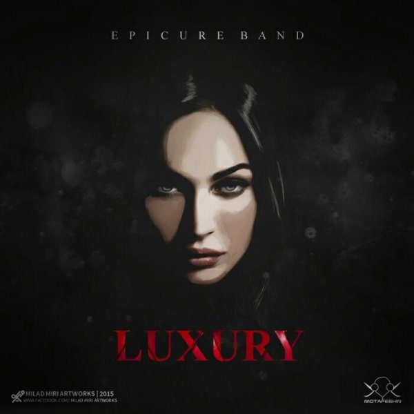EpiCure Band - Luxury