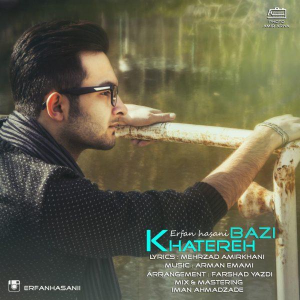 Erfan Hasani - KhaterehBazi